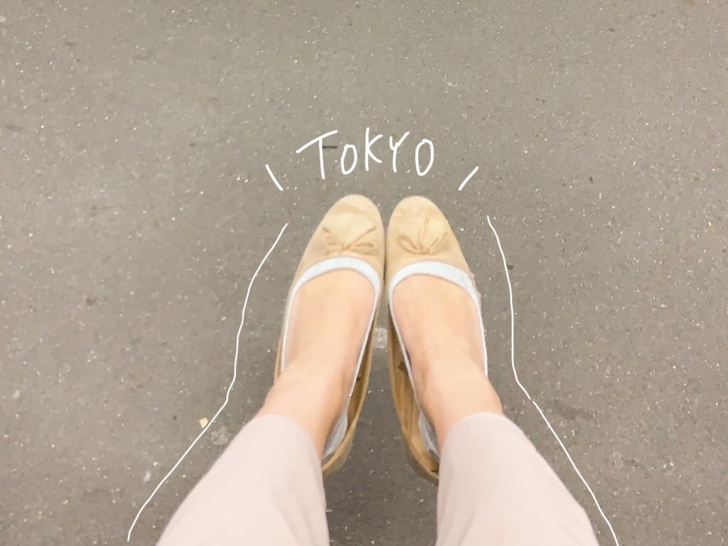 東京で一人暮らし