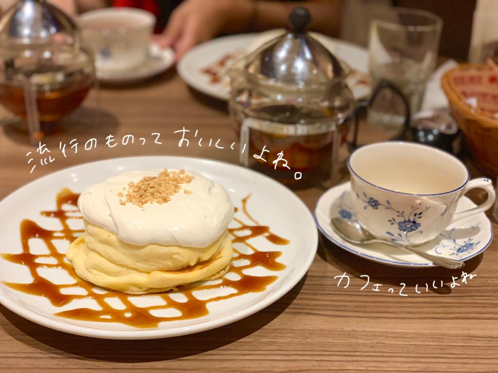 流行りのカフェのパンケーキ