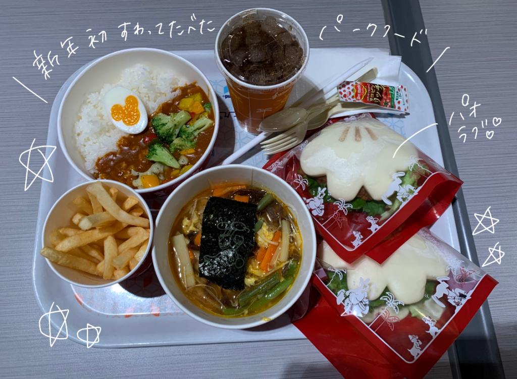正月のお昼ごはん