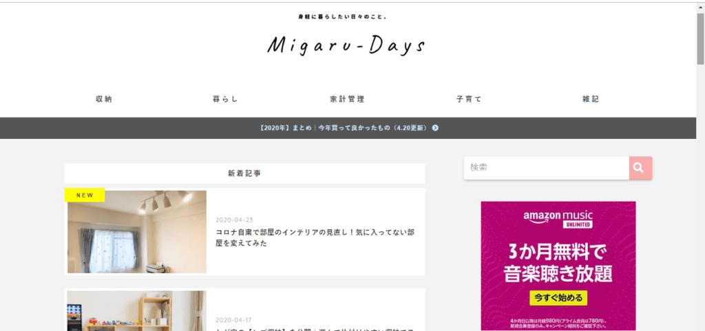 migaru-days