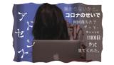 アドセンスブログ