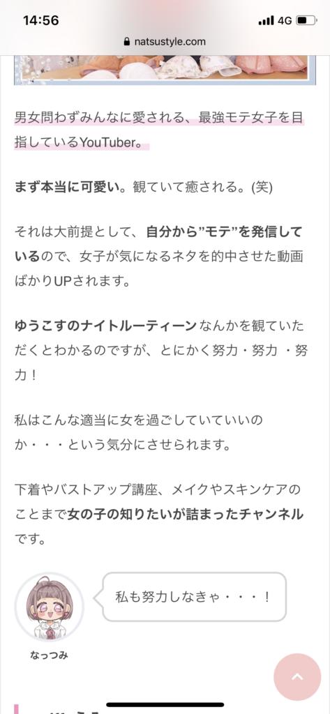 ワードプレスブログデザイン