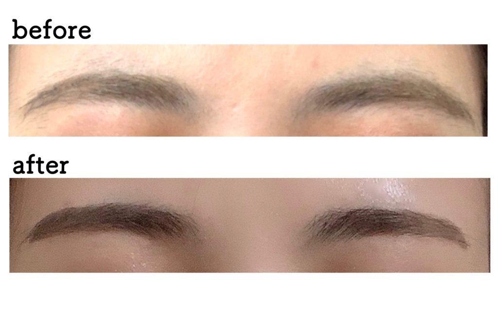 眉毛サロン