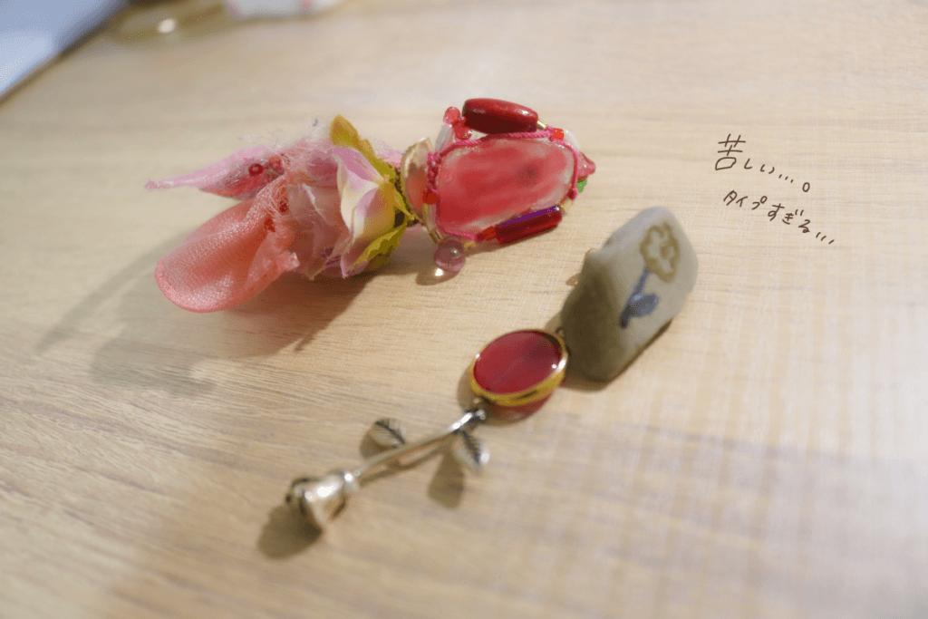 イヤリングwakusei