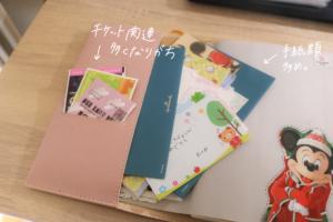 アートプリントジャパン手帳