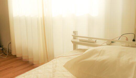 【レビュー】ニトリの激安「4枚組カーテン」を買ってみた!太陽光で暮らしたい私にとって神アイテムだった。